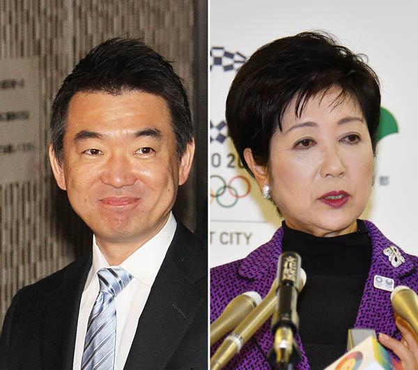 橋下徹前大阪市長が講師をドタキャン(C)日刊ゲンダイ