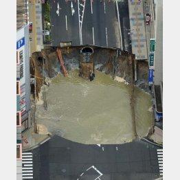 博多の大規模陥没は1週間で復旧した