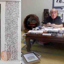 1粒の米に5551文字 ミクロ工芸家・石井岳城さんの場合