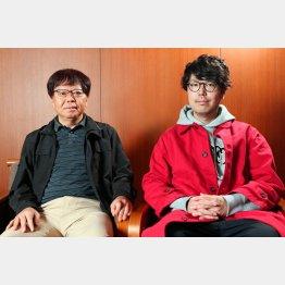 中森明夫(左)と川村元気プロデューサー