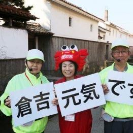 観光シーズン真っただ中 地震に負けず「鳥取営業中!」