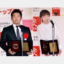 授賞式に出席した木誠也外野手(左)と平愛梨