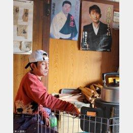 3年前実家で。左のポスターは父の福田岩月さん