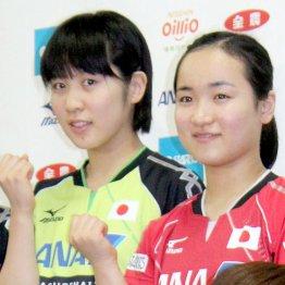 平野美宇(左)と伊藤美誠は共に16歳