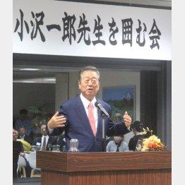 支援者らの前で意気込みを語った小沢一郎代表