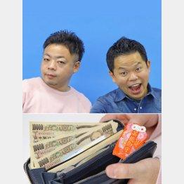 ダイアンの西澤裕介(左)と津田篤宏