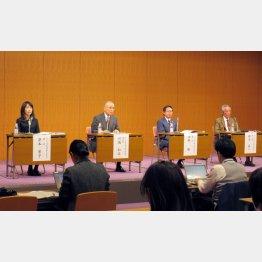昨6日に開かれたBPO放送倫理検証委員会