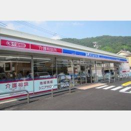 今年7月にオープンした広島の呉広長浜店