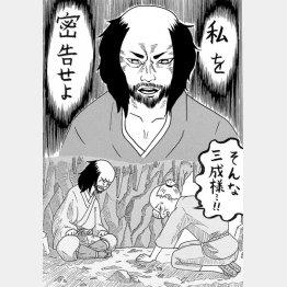 イラスト・佐々木桜