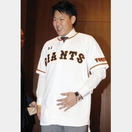 山口俊は3年で総額7億円