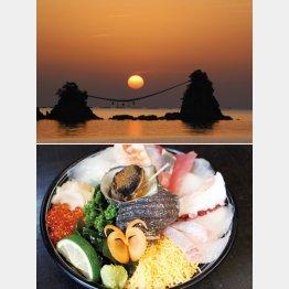 写真上は佐伯市の「豊後二見ヶ浦」、「臼杵活き海鮮丼」(吟)