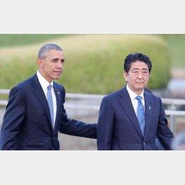 国民の安全よりも外交日程を優先