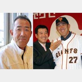 現在の門倉健氏(左)と06年の入団会見で原監督と