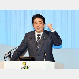 安倍首相は「働き方改革」について連日気勢を上げる