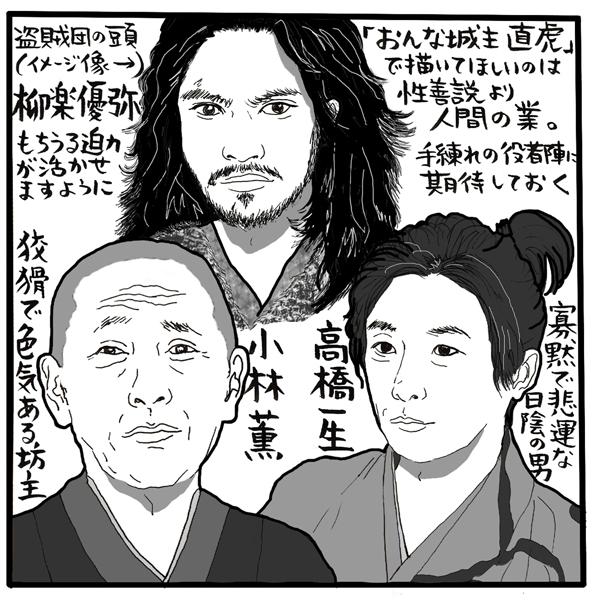 吉田潮の画像 p1_27