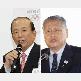 森喜朗五輪組織委会長(右)と武藤敏郎事務総長