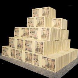 【50代】節約感ゼロ 無理なく1000万円貯める方法見つけた