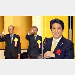 日本商工会議所の三村会頭(左写真・左)と経団連の榊原会長(同・右)