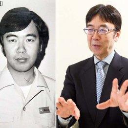 西山昭彦さん<1> 営業スタイル一新する販売手法を提案