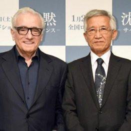 イベントに登場したスコセッシ監督(左)と村上茂則氏
