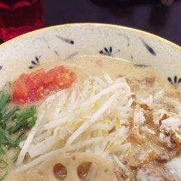 「牛骨らぁ麺マタドール」の『濃厚味噌らぁ麺』