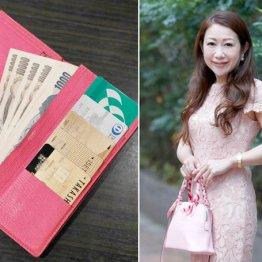 歯科医・笹澤麻由子さん ピンクのエルメスに現金が7万円
