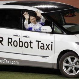 ZMP<下> ロボットタクシーは2020年までに実現するのか?
