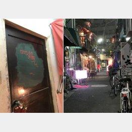 飲み屋がいっぱい(柳小路)・黒い鉄の入口ドア(左)
