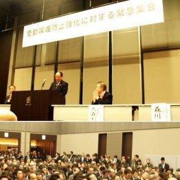 決議を読み上げる森川氏(上)と満席の会場(下)