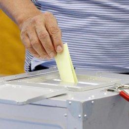 2・5千代田区長選は盛り上がる 「選挙関連株」を仕込め