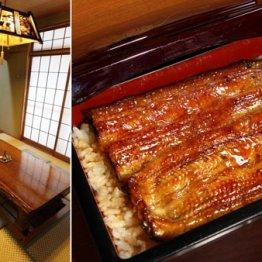松は4000円
