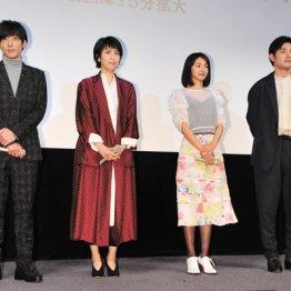 「カルテット」舞台挨拶での出演者4人